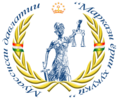 © Ministry of Justice of Republic of Tajikistan