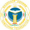 © The Ministry of Justice of the Republic of Tajikistan