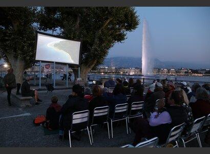 Cinéma Sud | © f.glories